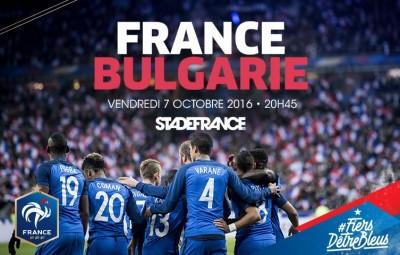 France_bulgarie_2016