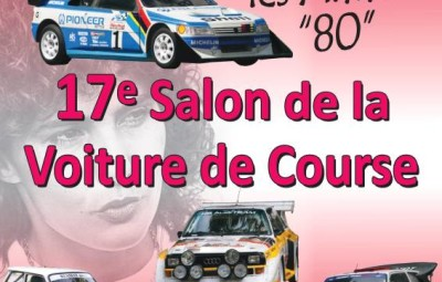 salon voiture de course retro 80's