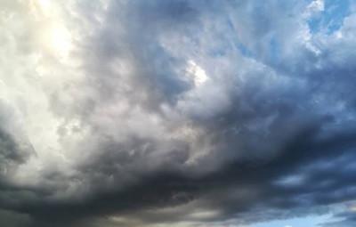 vent-ciel