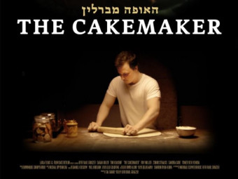 The Cakemaker - detail of the movie poster