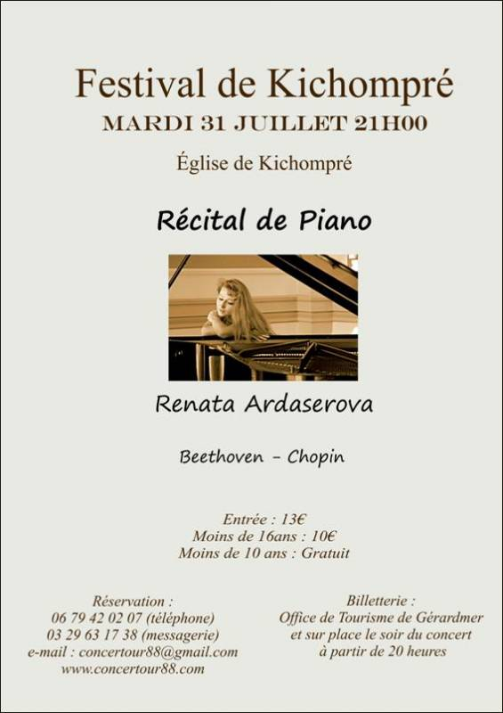 recital piano