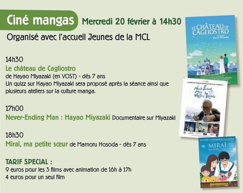 cine_mangas