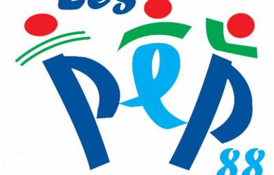 Logo-AD88-RVB