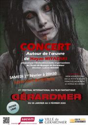 MIYAZAKI ecole de musique 3