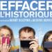 effacer-l-historique-le-film-de-delepine-et-kervern-qui-s-en-prend-aux-gafam__w1280